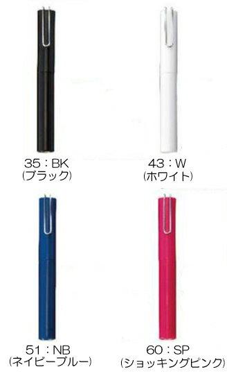 【メ可】サンスター文具 スティック型はさみ スティッキール S37124