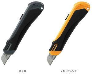 コクヨ 安心構造カッターナイフ<フレーヌ>本体・大型 HA-S200