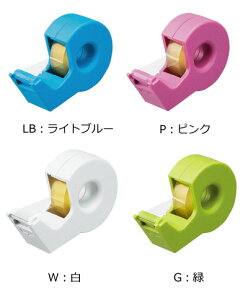 コクヨ テープカッター<カルカット> ハンディタイプ 小巻き T-SM300