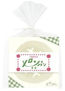 【メ可】古川紙工 紙製パン メモ <メロンパン> LM136