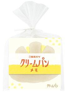【メ可】古川紙工 紙製パン メモ <クリームパン> LM137