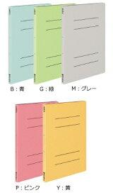 コクヨ フラットファイル<オール紙> A4縦 (10冊セット) フ-RK10