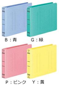 コクヨ フラットファイル<PPワイド> B6横 250枚 (10冊セット) フ-HW18N