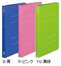 【メ可】コクヨ フラットファイルPP A5縦 フ-P12