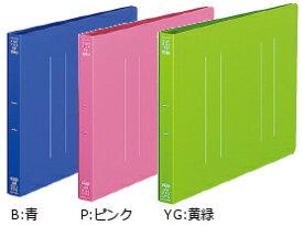 【メ可】コクヨ フラットファイルPP A5横 フ-P17