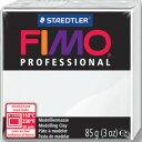 【メ可】ステッドラー CLAY FIMO オーブンクレイ フィモ プロフェッショナル <ホワイト> 8004-0