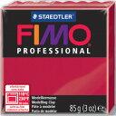 【メ可】ステッドラー CLAY FIMO オーブンクレイ フィモ プロフェッショナル <カーマイン> 8004-29