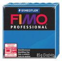 【メ可】ステッドラー CLAY FIMO オーブンクレイ フィモ プロフェッショナル <ピュアブルー> 8004-300