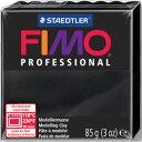 【メ可】ステッドラー CLAY FIMO オーブンクレイ フィモ プロフェッショナル <ブラック> 8004-9