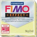 【メ可】ステッドラー CLAY FIMO オーブンクレイ フィモ エフェクト <バニラ> 8020-105