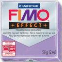 【メ可】ステッドラー CLAY FIMO オーブンクレイ フィモ エフェクト <ライラック> 8020-605