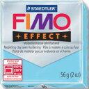 【メ可】ステッドラー CLAY FIMO オーブンクレイ フィモ エフェクト <アクア> 8020-305