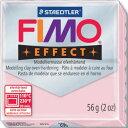【メ可】ステッドラー CLAY FIMO オーブンクレイ フィモ エフェクト <ローズクオーツ> 8020-206