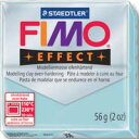 【メ可】ステッドラー CLAY FIMO オーブンクレイ フィモ エフェクト <アイスクリスタル> 8020-306