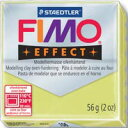 ステッドラー CLAY FIMO オーブンクレイ フィモ エフェクト <シトリン> 8020-106
