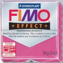 ステッドラー CLAY FIMO オーブンクレイ フィモ エフェクト <ルビークオーツ> 8020-286