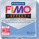 ステッドラー CLAY FIMO オーブンクレイ フィモ エフェクト <ブルーアゲート> 8020-386