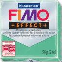 ステッドラー CLAY FIMO オーブンクレイ フィモ エフェクト <ジェイド> 8020-506