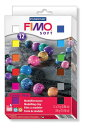 【メ可】ステッドラー CLAY FIMO オーブンクレイ フィモ ソフト マテリアルパック12色セット (初心者用キット…