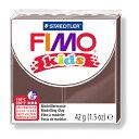 【メ可】ステッドラー CLAY FIMO オーブンクレイ フィモ キッズ <ブラウン> 8030-7