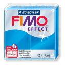 【メ可】ステッドラー CLAY FIMO オーブンクレイ フィモ エフェクト <半透明ブルー> 8020-374