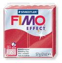 【メ可】ステッドラー CLAY FIMO オーブンクレイ フィモ エフェクト <メタリックルビーレッド> 8020-28