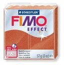 【メ可】ステッドラー CLAY FIMO オーブンクレイ フィモ エフェクト <メタリックカッパー> 8020-27