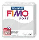 【メ可】ステッドラー CLAY FIMO オーブンクレイ フィモ ソフト <ドルフィングレー> 8020-80