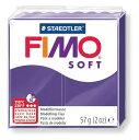 【メ可】ステッドラー CLAY FIMO オーブンクレイ フィモ ソフト <プルーン> 8020-63