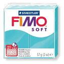 【メ可】ステッドラー CLAY FIMO オーブンクレイ フィモ ソフト <ペパーミント> 8020-39
