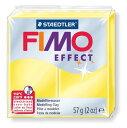 【メ可】ステッドラー CLAY FIMO オーブンクレイ フィモ エフェクト <半透明イエロー> 8020-104