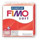 【メ可】ステッドラー CLAY FIMO オーブンクレイ フィモ ソフト <インドレッド> 8020-24