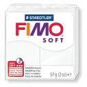 【メ可】ステッドラー CLAY FIMO オーブンクレイ フィモ ソフト <ホワイト> 8020-0