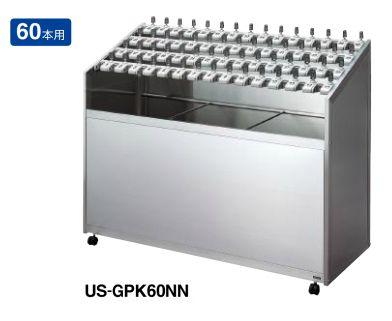 コクヨ 傘立て 60本用 鍵付き ステンレス US-GPK60NN (連番別製)