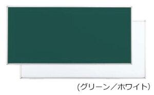 コクヨ 回転黒板/ホワイトボード BB-R900シリーズ 両面 グリーン/ホワイト 板面1760×865 BB-R936GWN