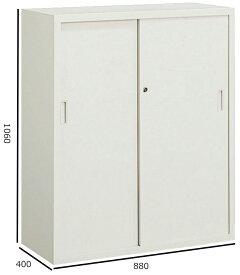 コクヨ S型保管庫 A4サイズ対応保管庫 引き違い戸タイプ 下置き H1060W880 S-345F1N