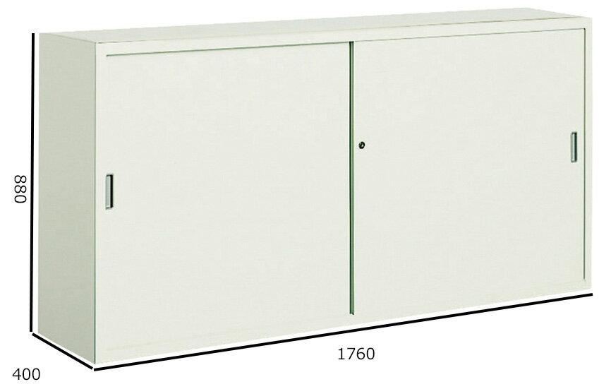 コクヨ S型保管庫 保管庫浅型 引き違い戸タイプ W1760H880 上置き S-U635F1