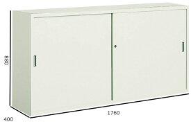 コクヨ S型保管庫 保管庫浅型 引き違い戸タイプ W1760H880 下置き S-635F1N
