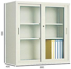 コクヨ S型保管庫 保管庫浅型 ガラス引き違い戸タイプ W880H880 上置き S-U335GF1