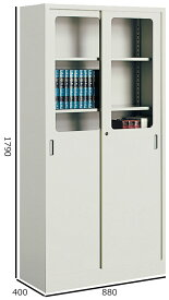 コクヨ S型保管庫 保管庫浅型 上部ガラス引き違い戸タイプ W880H1790 下置き S-C365F1N