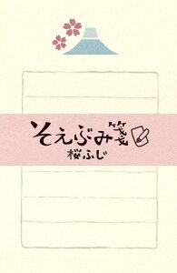 【メ可】古川紙工 そえぶみ箋 <桜ふじ> LS183