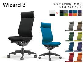 コクヨ オフィスチェア Wizard3 樹脂脚(ブラック) ミドルマネージメント 肘なし ウィザード3 CR-G3624