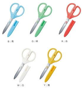 【メ可】コクヨ ハサミ<サクサ>(グルーレス刃) ハサ-P280
