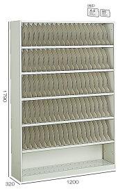 コクヨ カルテ戸棚 100区分対応 W1200H1790 HP-SA412F1