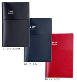 【メ可】コクヨ ジブン手帳miniBiz2019<マットカバータイプ> ニ-JBM1