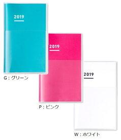 【メ可】コクヨ ジブン手帳mini<DIARY> 2019 ニ-JCMD1