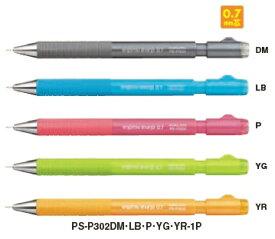 【メ可】コクヨ 鉛筆シャープTypeS スピードインモデル 0.7mm (吊り下げパック) PS-P302_-1P