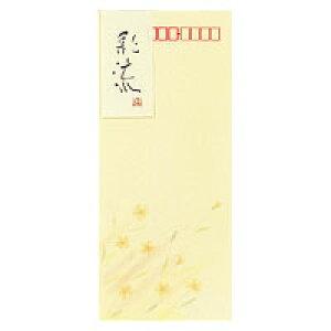 【メ可】コクヨ 封筒 彩流 長形4号 高級すのこ目紙クリーム 8枚 フト-355N