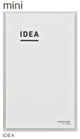 【メ可】コクヨ ジブン手帳<IDEA>2冊パック ニ-JCMA3