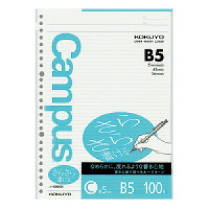 【メ可】コクヨ キャンパスルーズリーフ(さらさら書ける)C罫 B5 100枚 ノ-836CN
